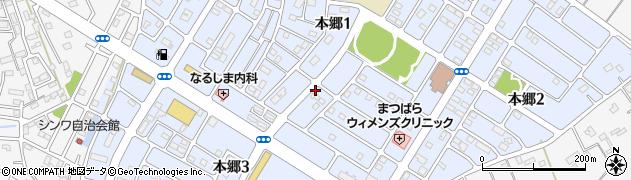 茨城県阿見町(稲敷郡)本郷周辺の地図