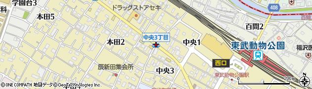 中央3周辺の地図