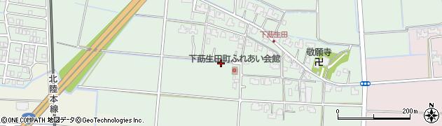 福井県福井市下莇生田町周辺の地図
