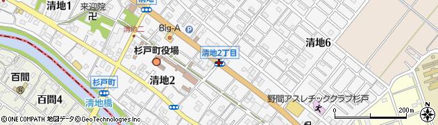 清地2周辺の地図