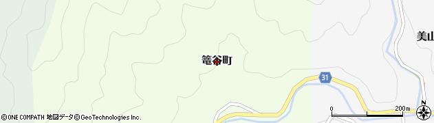 福井県福井市篭谷町周辺の地図