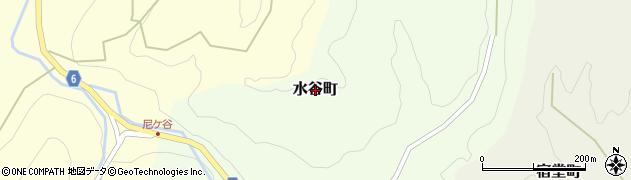 福井県福井市水谷町周辺の地図