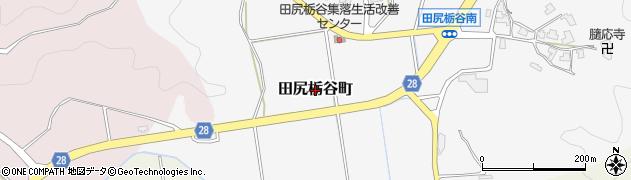 福井県福井市田尻栃谷町周辺の地図