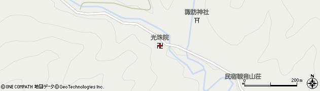 光珠院周辺の地図
