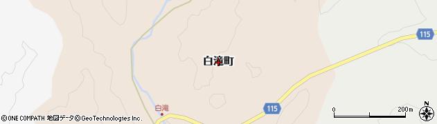 福井県福井市白滝町周辺の地図