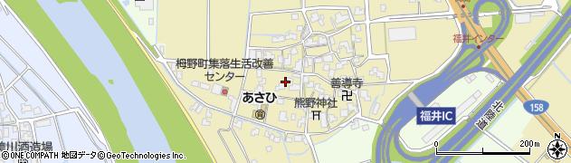 福井県福井市栂野町周辺の地図
