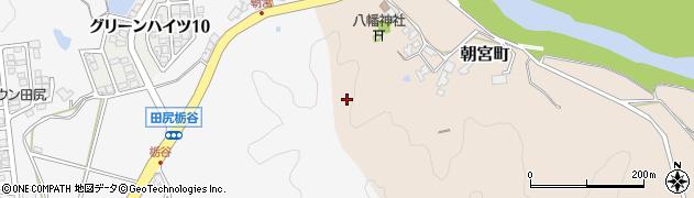 福井県福井市朝宮町周辺の地図