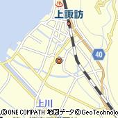 長野県諏訪市