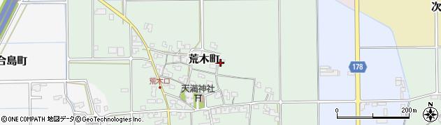 福井県福井市荒木町周辺の地図