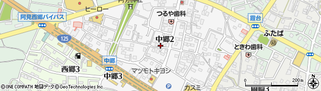 茨城県阿見町(稲敷郡)中郷周辺の地図
