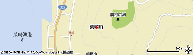 福井県福井市茱崎町周辺の地図