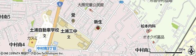 土浦市立 新生保育所周辺の地図