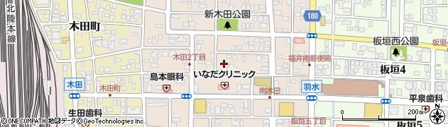福井県福井市木田周辺の地図