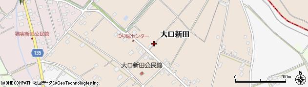 茨城県坂東市大口新田周辺の地図