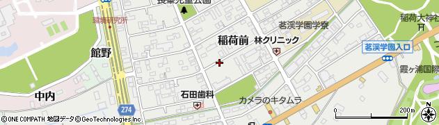 茨城県つくば市稲荷前周辺の地図