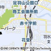福井県福井市みのり