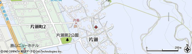 福井県勝山市片瀬周辺の地図