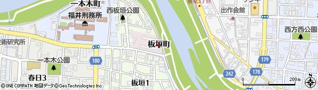 福井県福井市板垣町周辺の地図