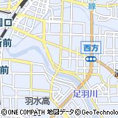 パナソニックコンシューマーマーケティング株式会社関西社福井サービスセンター