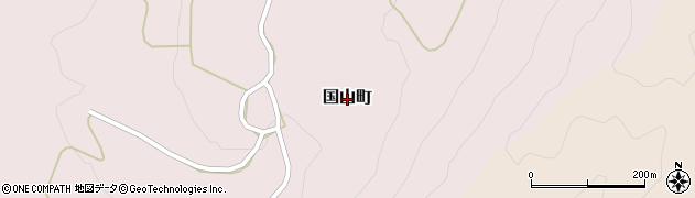 福井県福井市国山町周辺の地図
