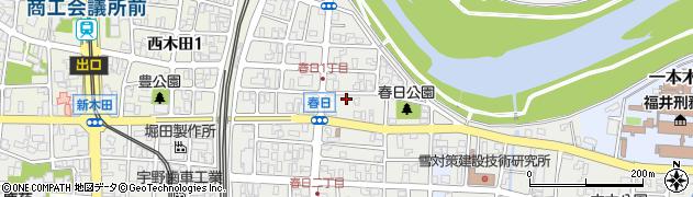 福井県福井市春日周辺の地図