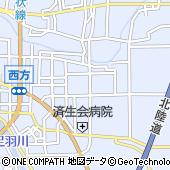 大鉄工業福井