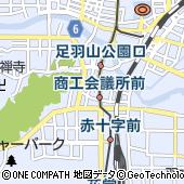 福井市役所福祉保健部 保健衛生局・福井市保健所・生活衛生室