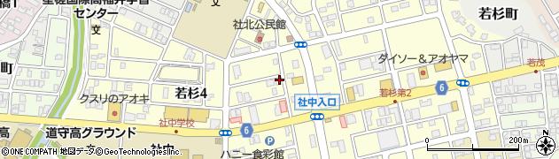 福井県福井市若杉周辺の地図