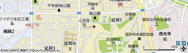 福井県福井市足羽周辺の地図