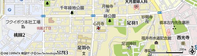心月寺周辺の地図