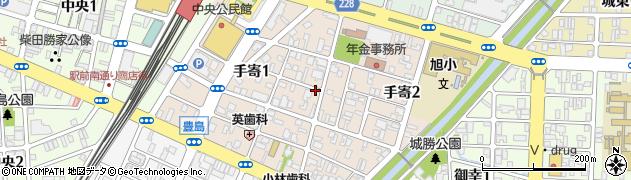 福井県福井市手寄周辺の地図