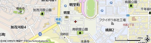 福井県福井市明里町周辺の地図