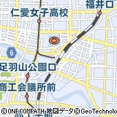 さくら茶屋 プリズム福井店