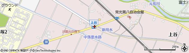 上谷周辺の地図