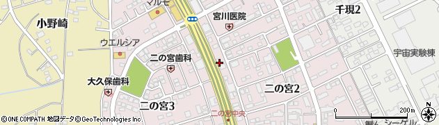 茨城県つくば市二の宮周辺の地図