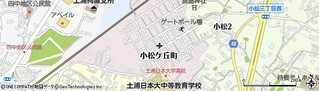 茨城県土浦市小松ケ丘町周辺の地図