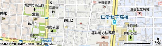 福井県福井市春山周辺の地図