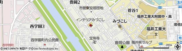 福井県福井市豊岡周辺の地図