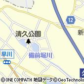 株式会社資生堂 久喜工場