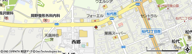 カメラのキタムラ つくば松代店周辺の地図