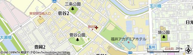 福井県福井市菅谷周辺の地図