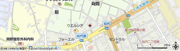 有限会社システムイン筑波周辺の地図