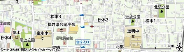 福井県福井市松本周辺の地図