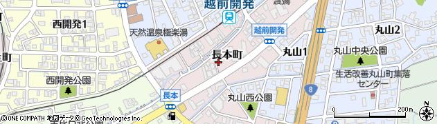 福井県福井市長本町周辺の地図