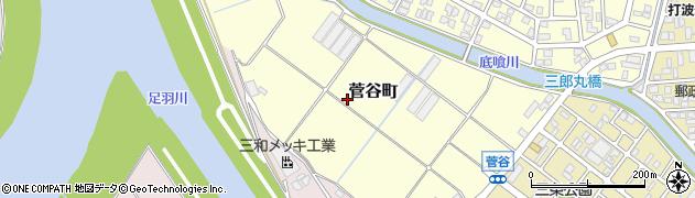 福井県福井市菅谷町周辺の地図
