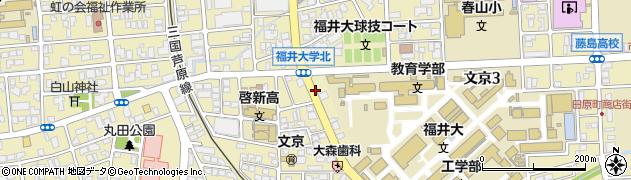 福井県福井市文京周辺の地図
