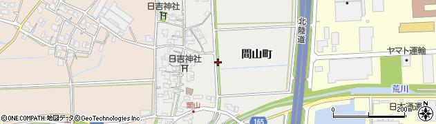 福井県福井市間山町周辺の地図