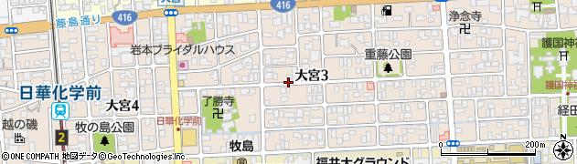 福井県福井市大宮周辺の地図