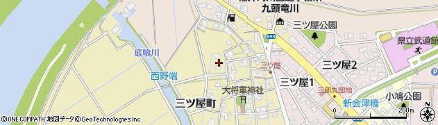 福井県福井市三ツ屋町周辺の地図