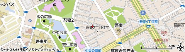 茨城県つくば市吾妻周辺の地図